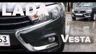 Первый любительский обзор Лада Веста / The first nonprofessional overview LADA Vesta