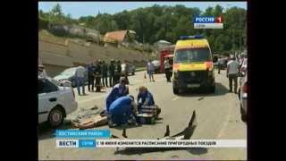 ДТП со смертельным исходом в Сочи: подробности