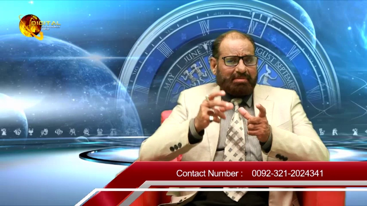 Sitare Kya Kehte Hain | 05th March 2017 till 11th March 2017 | Weekly Forecast
