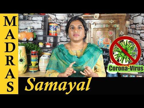 Coronavirus in Tamil | Information and Prevention Tips in Tamil