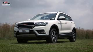 2018 Haval H6C Review
