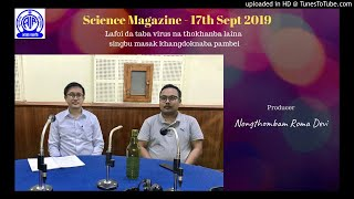 Science Magazine - 17th Sept 2…