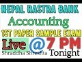 accounting live exam// Account live exam // Nepal Rastra Bank First Paper