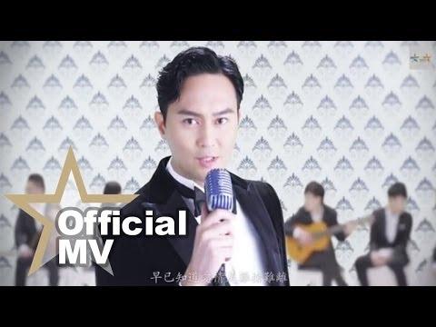 Popular Videos - Julian Cheung