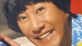 〈Slideshow〉Billboard AD TOKYO, JAPAN - Shinagawa Station HOT 100 ...