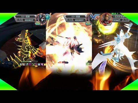 Pokeland Legends -  Danh Vọng Chiến Virus Groudon X Ho Oh Và Ultra Necrozma X Ultra Necrozma