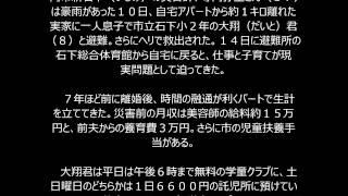 関東・東北豪雨>母子家庭、保育施設閉鎖で二重の経済損失 毎日新聞 9月...