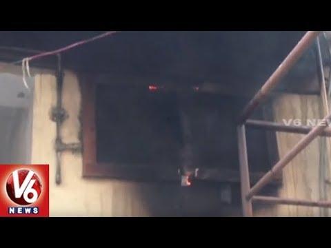 Fire Accident In Heritage Fresh At Srinagar Colony | Hyderabad | V6 News