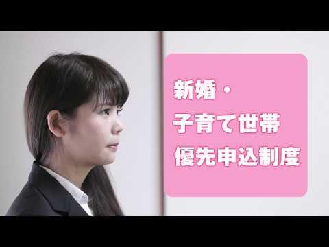 ... :大阪府住宅供給公社 - YouTube