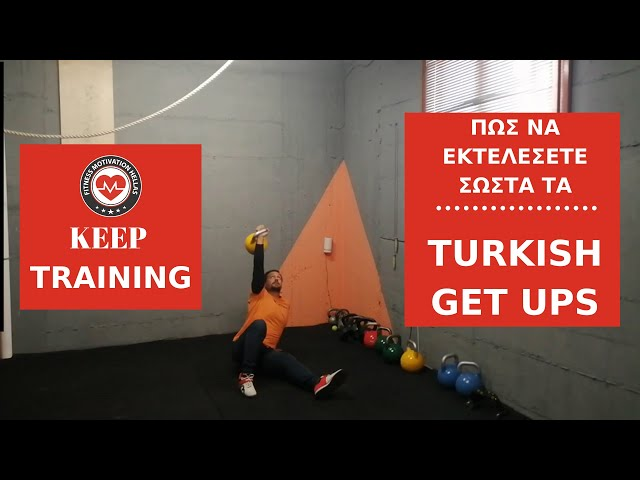 Πως να εκτελέσετεσωστά τα TURKISH GET UPS | fmh.gr