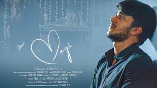 Dear Maya    Telugu Short film 2018   Directed by K. Chakra Teja