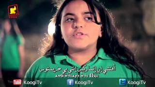 لحن جولجوثا - الجمعة العظيمة - فريق الملائكة بنها - قناة كوجى القبطية الأرثوذكسية للأطفال