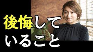 登録よろしくお願いします https://www.youtube.com/channel/UCjFl95B5s...