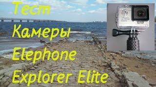 видео Elephone Elite 4K - обзор и где купить на АлиЭкспресс