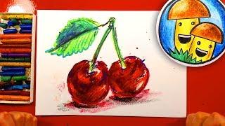 Как нарисовать 2 ВИШЕНКИ урок рисования для детей масляной пастелью