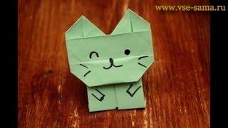 Оригами Кошка - Kitty (Origami Cat - Kitty)