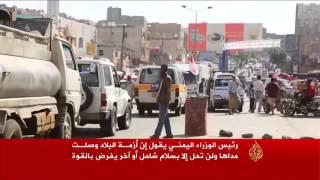 بن دغر: أزمة اليمن وصلت إلى مداها
