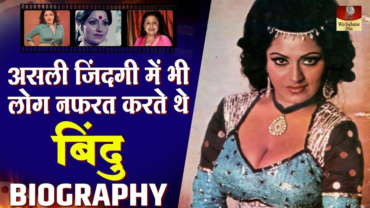 Download Bindu - Biography In Hindi | बॉलीवुड की Vamp Girl की दिल दहला देने वाली कहानी | True Story & Facts