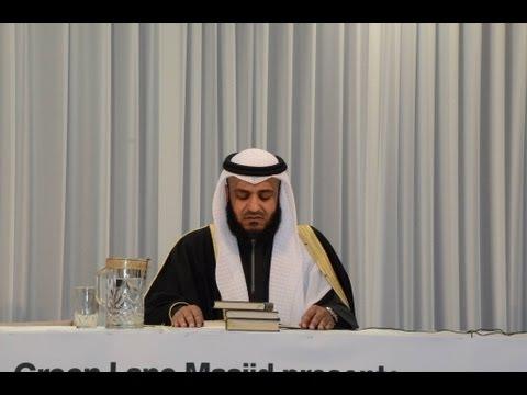 Surah Fussilat - Sheikh Mishari Al-Afasy - مشاري العفاسي - من سورة فصلت - من بريطانيا