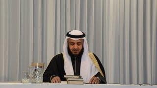 Surah Fussilat Sheikh Mishari Al Afasy مشاري العفاسي من سورة فصلت من بريطانيا