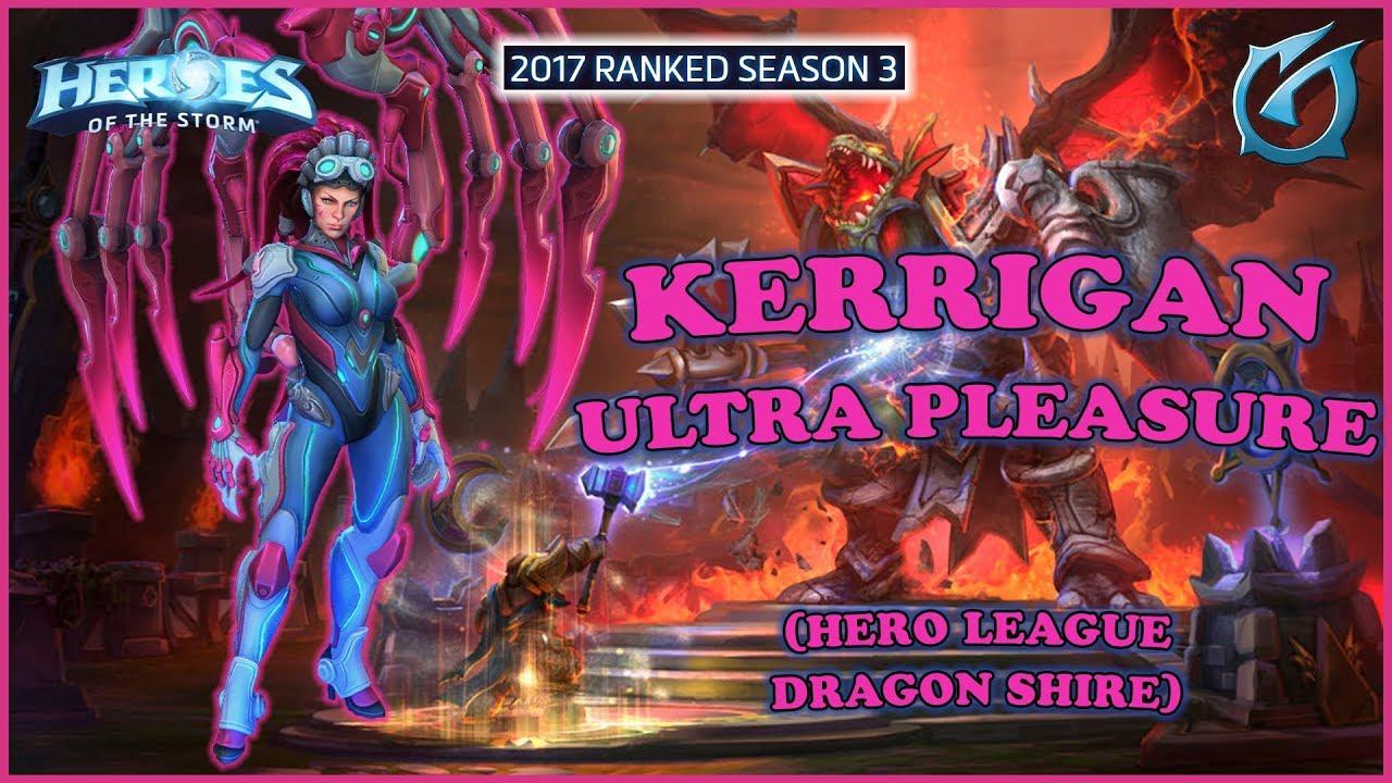 Pleasure kerrigan starcraft
