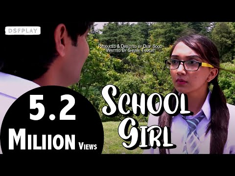 School Girl | A Hindi Short Film 2017 | Dsfplay thumbnail