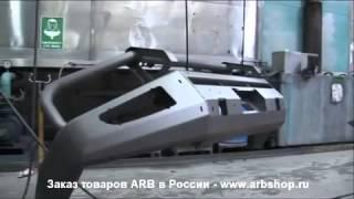 видео Делаем бампер своими руками (FORD ORION).mp4