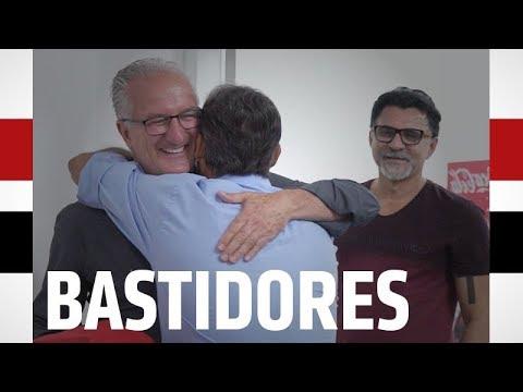 BASTIDORES: SÃO PAULO 1 x 0 BRAGANTINO | SPFCTV