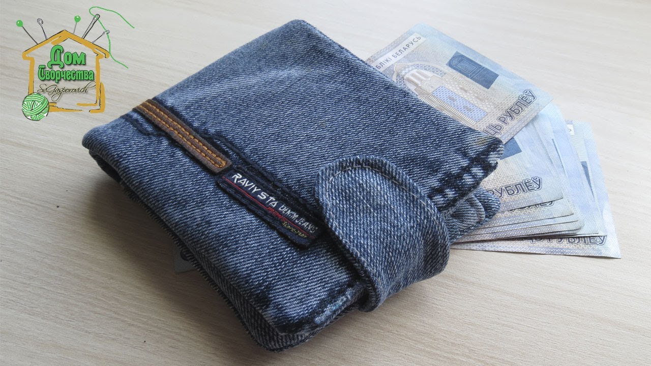 e0eeeaf645ec How to make a man's purse with his own hands from the fabric #SvGasporovich