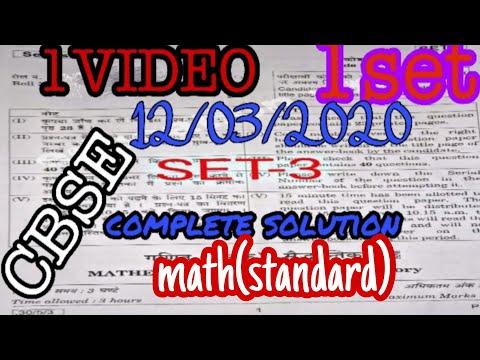 10th CBSE MATH(STANDARD)  SET-3  Q1toQ40  30/5/3 Complete Solution