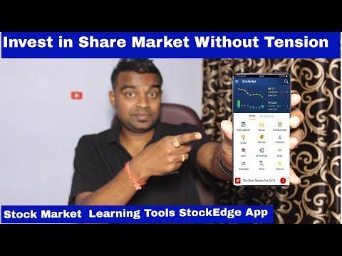 Share Market में अब नहीं डूबेंगे पैसे - StockEdge App - अब Invest करो बिना डरे !!!