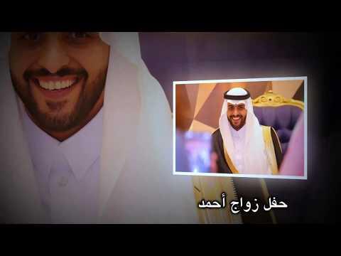 حفل زواج أحمد بن صالح ومحمد بن أحمد آل محني الشهري الجزء الاول (الاستقبال)
