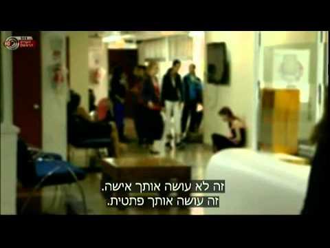 יומן - 2/07/13 - המחיר הקשה של הפרעות אכילה - כתבתה של חדוה-גלילי סמולינסקי