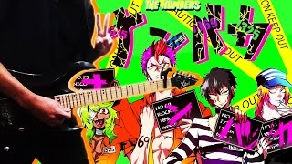 【TAB】Nanbaka 【ナンバカ】OP (Guitar Cover) 【Rin! Rin! Hi! Hi!】 by ハシグチカナデリヤ hugs The Super Ball