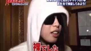 宮田聡子 寝起きドッキリ!すっぴんも!! 宮田聡子 検索動画 20