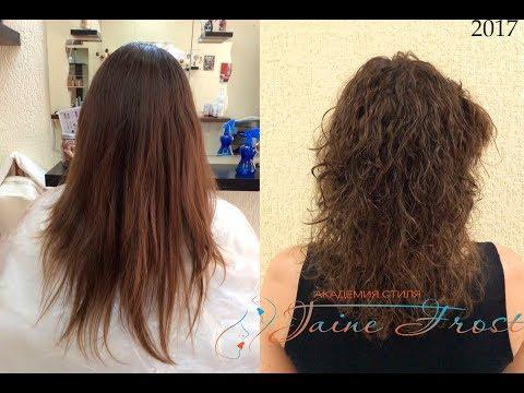 Щадящая завивка волос Карвинг