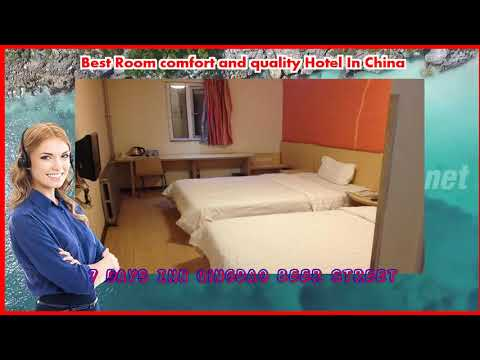☁ 7 Days Inn Qingdao Beer Street Qingdao state Shandong 4 Star Luxury Hotels in China Asia
