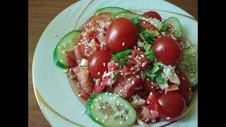 Легкий салатик с овощами и маринованным имбирем