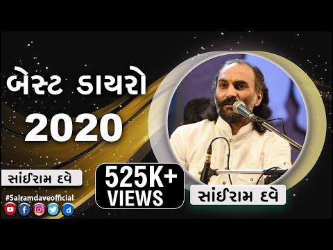 Enjoy Comedy Gujarati Scenes | Shemaroo Sathe Chatur Bano Ghare Raho | Malhar, Sanjay, Gujjubhai from YouTube · Duration:  7 minutes 51 seconds