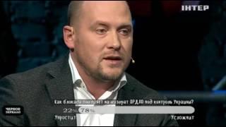 Сергей Каплин раскрыл теневые схемы торговли с Донбассом