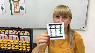 Ментальная арифметика обучение флеш-карты
