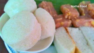 Bánh bò xốp sắp thất truyền || Vietnamese Steamed Rice Cake || Natha Food