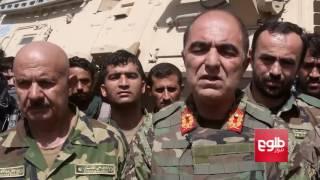 Taliban Pushed Back From Baghlan-e-Markazi / طالبان از بخشهای از بغلان مرکزی عقب زده شدند