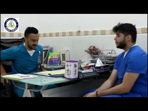 Riyadh college : medical terminology