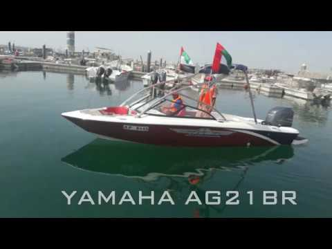 UAE FLAG DAY BY AL YOUSUF INDUSTRIAL- YAMAHA BOAT FACTORY- AG21BR