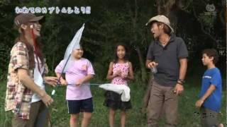2011/08月第1週放送 starcat ch) 鉄崎幹人さんと未来さんが、名古屋近郊...