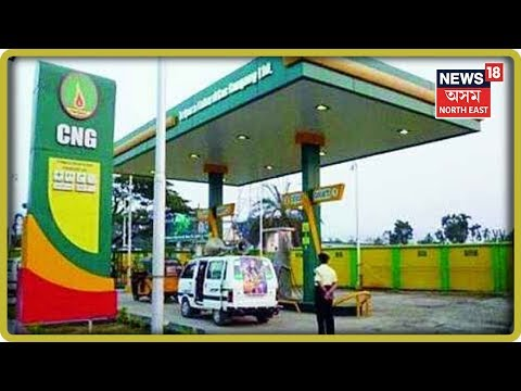 CM Sonowal Seen Riding Auto Rickshaw While Inaugurating Assam's First CNG Station