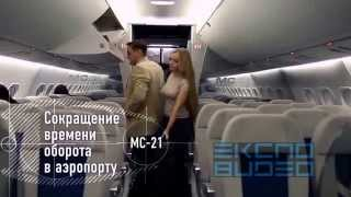 Лучшие самолеты России - отрывок. Надежда Досмагамбетова