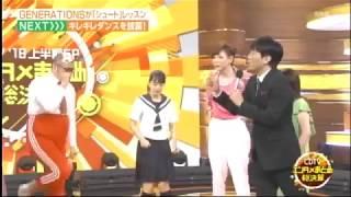 伊原六花 シュートダンス 伊原六花 検索動画 3