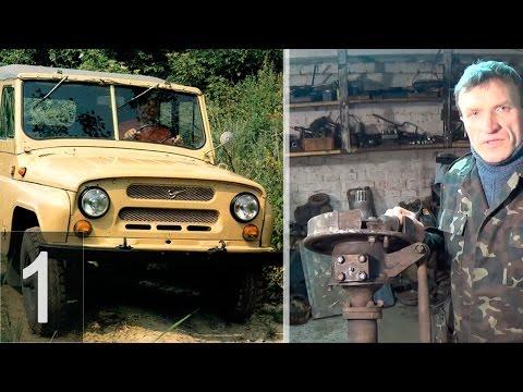 УАЗ 469 - Ремонт переднего моста - Часть 1
